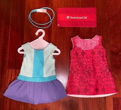 """My American Girl 18"""" Doll COLOR BLOCK DRESS Headband Retired Truly Me Red Shift"""