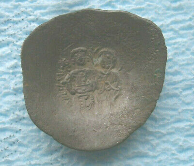 BYZANTINE cup shaped ANCIENT BRONZE METAL COIN coinage ANTIQUE