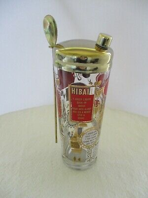 Vintage 1950's Bacardi Cocktail Shaker Complete 4 Pieces Gold Red White Clear