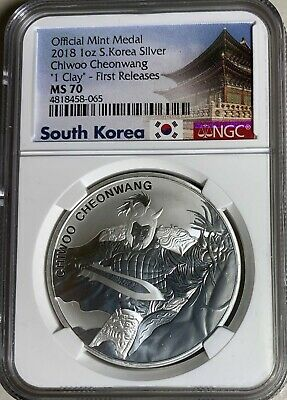 2018 S. Korea Chiwoo Cheonwang Medal NGC MS70 First Releases