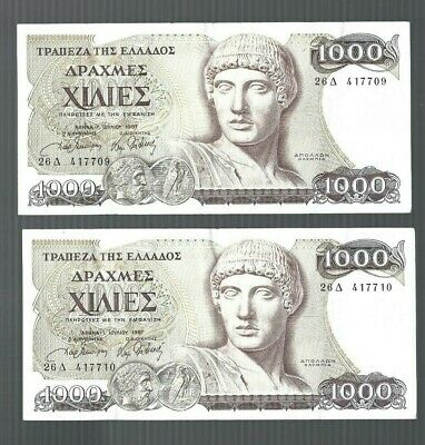Greece 🎇 1,000 Drachmas x 2 pcs RUNNING SERIAL NUMBER 🎇 Collections & Lots