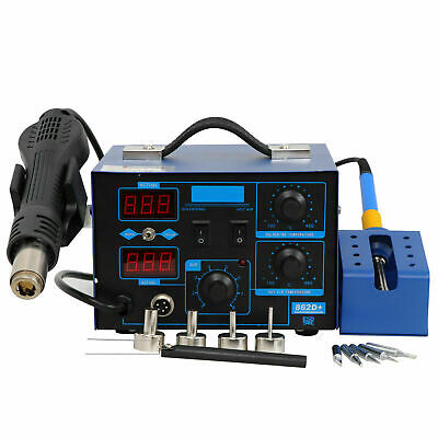 862D+ 2in1 SMD Soldering Iron Hot Air Rework Station Desoldering Repair 110V
