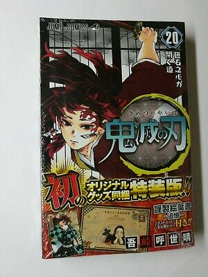 DEMON SLAYER / KIMETSU NO YAIBA VOL 20 Japanese anime manga comic book Special