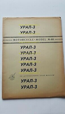Ural 3 M 66 catalogo ricambi originale moto sidecar 1966 spare parts catalogue