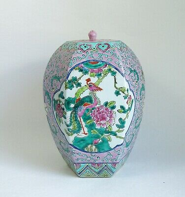 Large antique Chinese Straits Peranakan vase and cover - mark to base