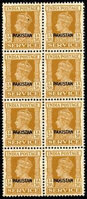 Pakistan 1947 1a3p Local Issue Official Block [8] MNH Cat £128