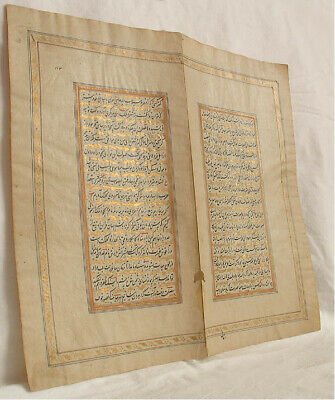 ILLUMINATED ISLAMIC BIFOLIUM  From manuscript of Persian origin E.18th century