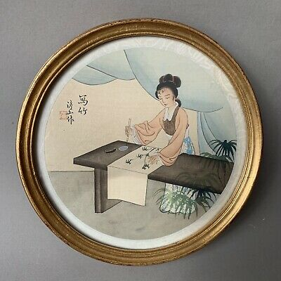 Vintage Round Framed Chinese Painting on Silk with A Maiden / Noble Lady. Signed