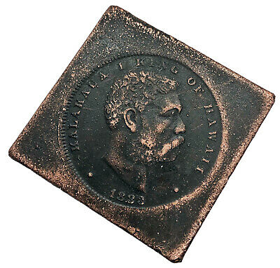 Old Hawaii Square Copper Token Unfinished Planchet Error Coin Stamp USA Medal