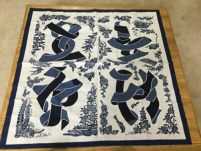 blue furoshiki, Japanese traditional wrapping cloth approx 27.5""
