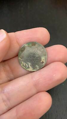 Unidentified Ancient Islamic Coin Ottoman Period Ancient Roman Coin DesertPatina
