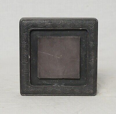 Chinese  Brown  Ink  Stone    M3629