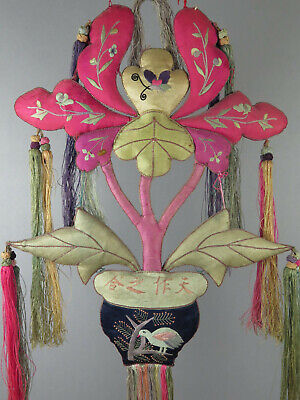 Rare Antique Chinese Embroidered Silk Auspicious Hanging Ornament Bridal Chamber