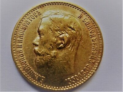 1898 Russia 5 roubles gold coin. High grade.
