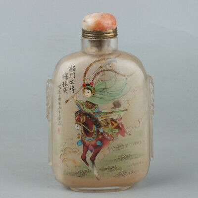 Chinese Exquisite Handmade the ancients Inner painting Glass snuff bottle