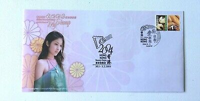 HK25) Hong Kong 2004 Stamp Expo My Stamp FDC