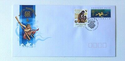 HK29) Hong Kong 2004 Stamp Expo Year of the Monkey FDC