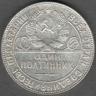 Russia SOVIET 1/2 RUBLE Rouble 1924 High Grade aUNC ??  Silver coin ,    coins