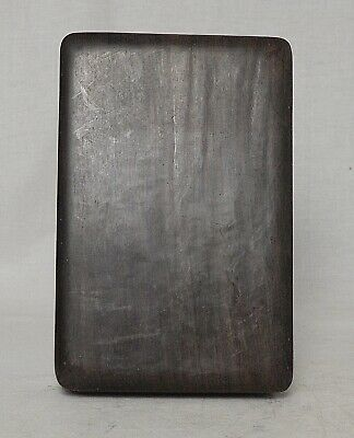 Chinese Ink Stone With Wood Box       M3650