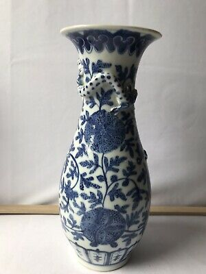 19th Century Antique Chinese Blue And White Vase (A/F)