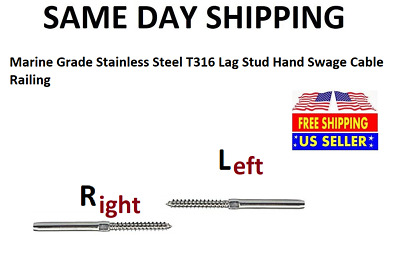 """30 Sets - Stainless Steel T316 Lag Stud Hand Swage Cable Railing - For 1/8"""""""