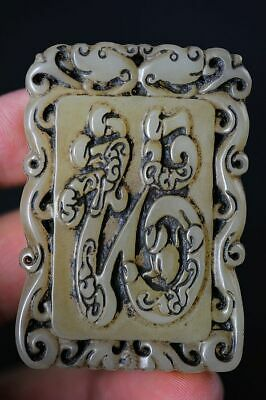 Exquisite Chinese Natural Old Jade Carved *Dragon&福* Amulet Pendant C17