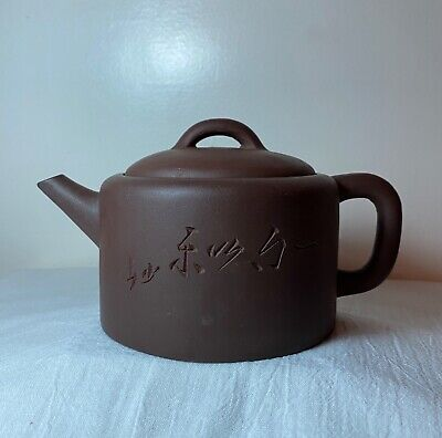 Antique Chinese Qing 19Th C Yixing Zisha Clay Pottery Teapot Calligraphy