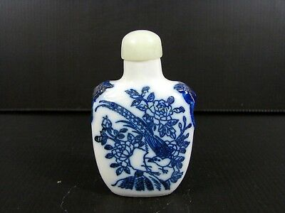 Chinese Underglaze Blue Porcelain Snuff Bottle Bird of Paradise 19th Century