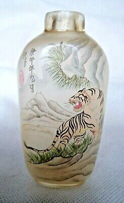 Fine Chinese Republic Inside Painted Glass Snuff Bottle Tiger - Signed