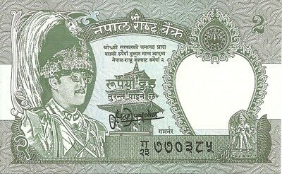 Nepal 2 Rupees  1996 P29 Sign 13