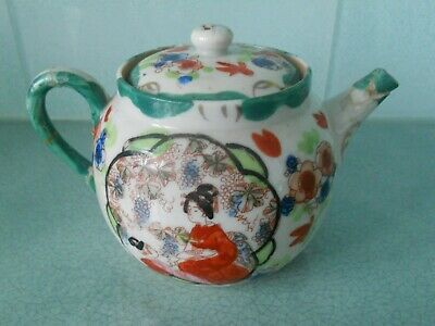 Antique Chinese Japanese Oriental Famille Verte Rose Small Hand Painted Tea Pot