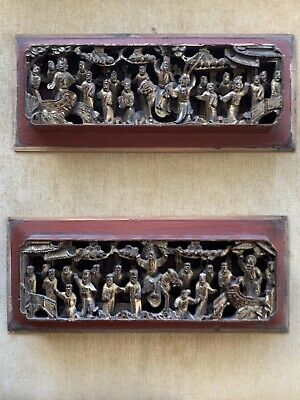 Pair Of Antique Chinese Carved Panels