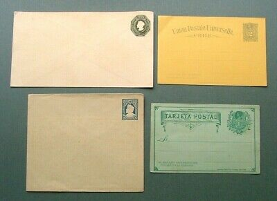 CHILE 1880s - UNUSED POSTAL STATIONERY X 4 - VG CONDITION