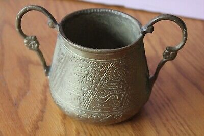 Vintage Cast brass Sugar bowl Chinese Style bud vase with handles Asian