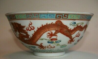A RARE famille rose DRAGON BOWL, GUANGXU MARK in fine condition