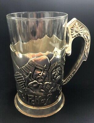 Vintage Borat Blpekar Metal w/Insert Glass Stein (2 Pieces)