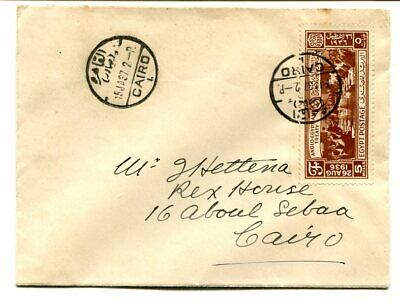 Egypt 1937 Anglo-Egyptian Treaty 5m. on locally used commercial cover