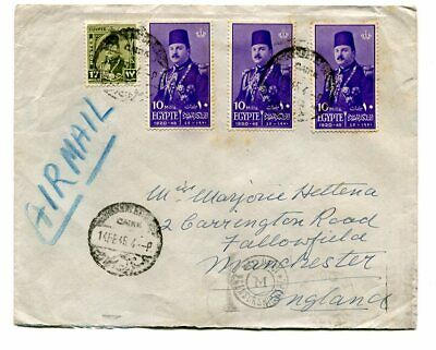 Egypt 1945 multi-stamped commercial censored Air Mail cover Cairo to Manchester.
