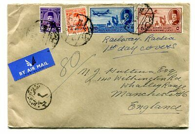Egypt 1952 multi-stamped commercial Air Mail cover Cairo to Manchester