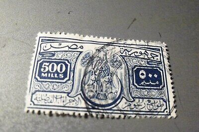 Middle East unknown 500 mill stamp