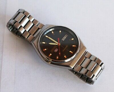 Gents Seiko Automatic Watch