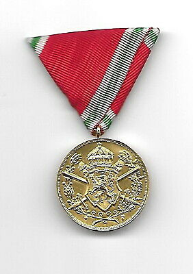 WW1  Bulgarian Commemorative Medal 1915-1918