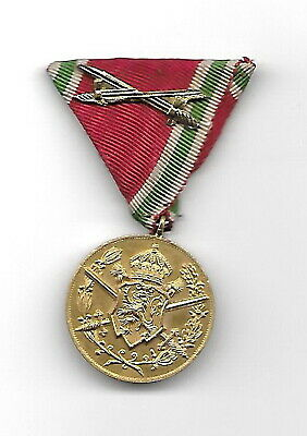 WW1 Bulgarian Commemorative Medal 1915-1918 GILT WITH SWORDS