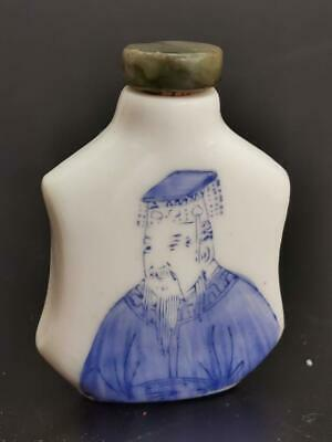 Chinese ceramic snuff bottle the Emperors
