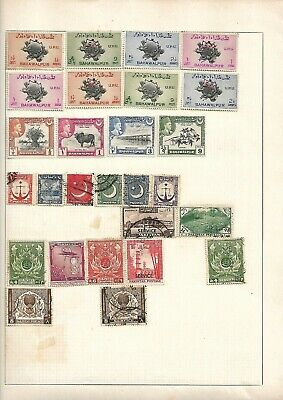 2 Pages Bahawalpur / Pakistan Stamps Mint Hinged & Used