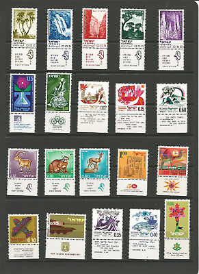 Israel MNH stamps with tabs
