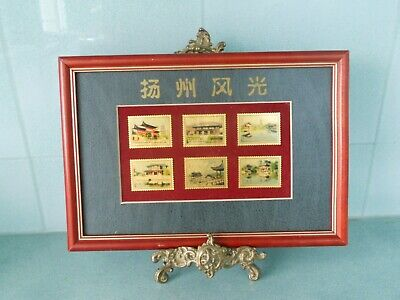 Framed Collection Of Six Rare Gold Chinese Commemorative Stamps