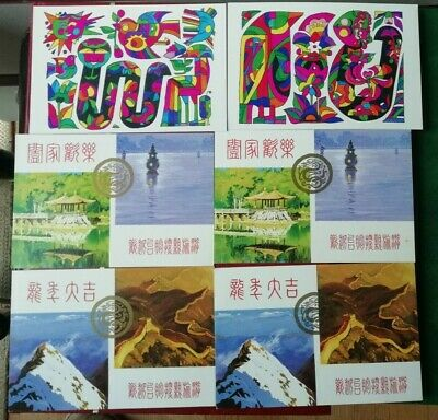 13 China post cards mixed used and unused