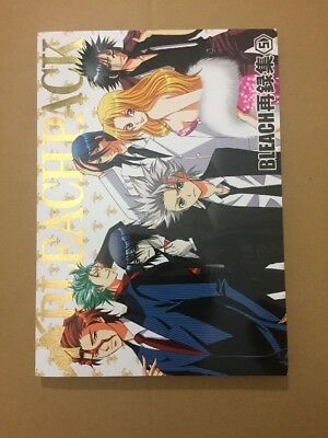Bleach Doujinshi - n° 5 BLEACHPACK By WeekEnd Anthology x All Characters