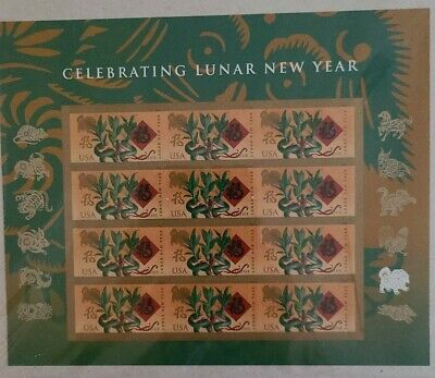 2018 Celebrating Lunar New Year of the Dog USPS Forever Stamp Sheet Scott# 5254
